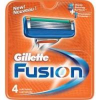 Gillette betét Fusion5 Manual 4db